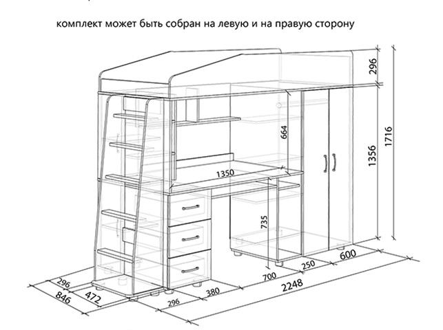 Кровать-чердак Легенда-1