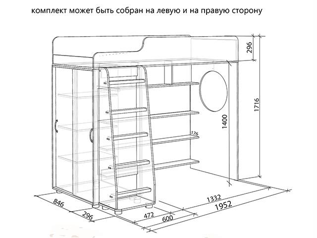 Кровать-чердак Легенда-5.1