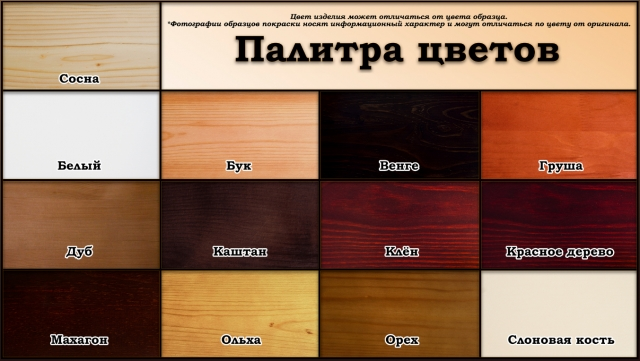 Кроватка Миа Массив