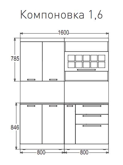Набор мебели для кухни Диана 9