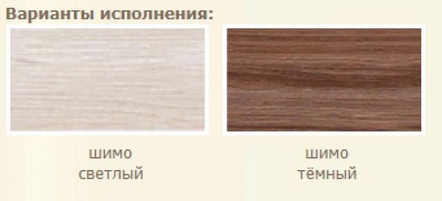 Стол компьютерный с ящиком 10.02 Боровичи