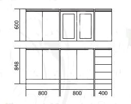 Набор мебели для кухни Диана-4